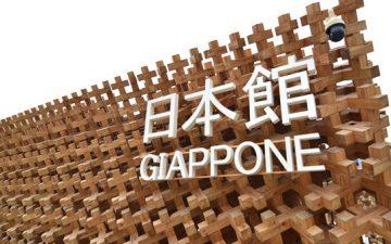 Новый сейсмостойкий деревянный павильон на выставке Milan Expo