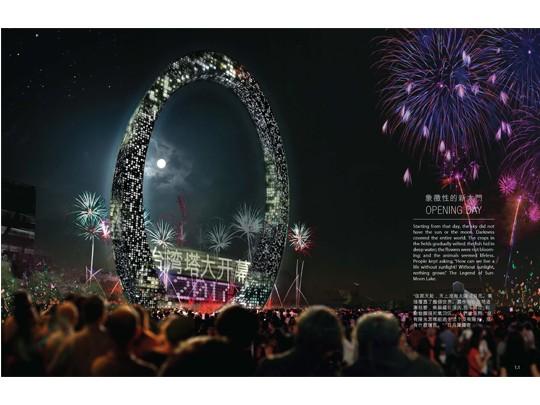 Кольцеобразная башня будет построена в Тайчджун Сити