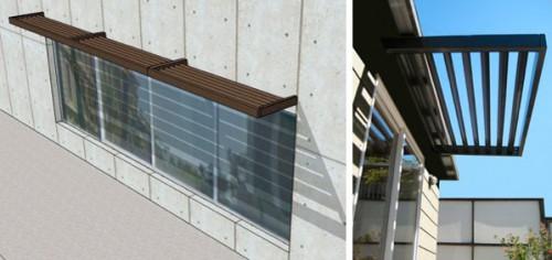 Hybrid Shade Structures: новые гибридные солнцезащитные панели вырабатывают энергию