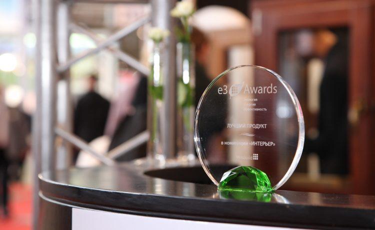 Международная Экологическая Премия e3Awards 2015