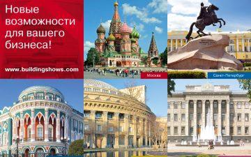 Что объединяет 5 городов России?