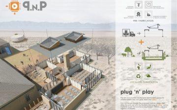 Plug N Play: новый модульный класс, который может быть изменен с учетом местных условий