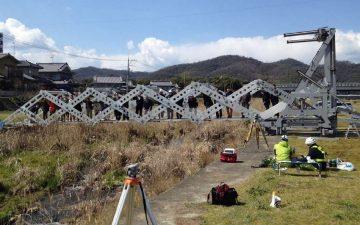 Новый складной мост в стиле оригами поможет жертвам стихий быстрее выбраться из зоны бедствия