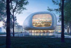 Новый концертный зал в Остраве будет получать электроэнергию от солнечных батарей
