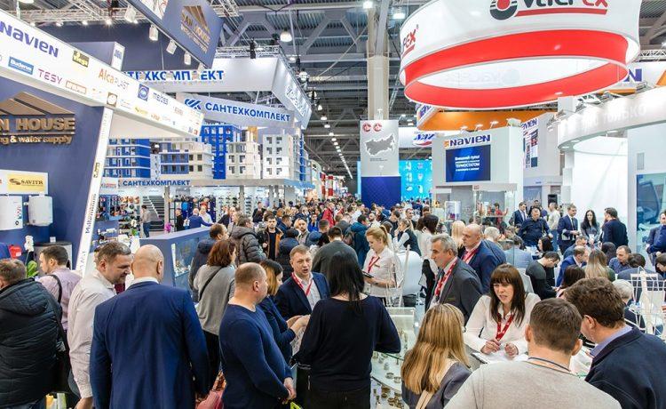 Aquatherm Moscow 2020 - международная выставка бытового и промышленного оборудования для отопления и водоснабжения