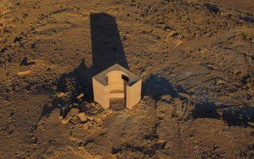 В пустыне Негев открылась землебитная обсерватория