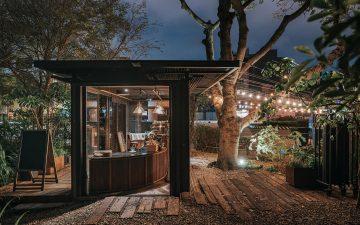 HOH Cafe - кофейня из морского контейнера, спрятанная в тихом парке
