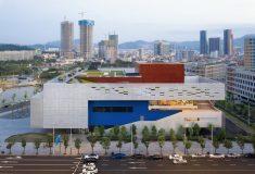 В Шэньчжэне построен современный театр с зеленой крышей