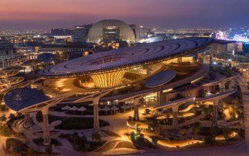 Expo 2020 Dubai: первые фото