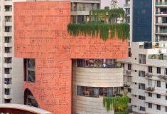 В Сурате построен современный энергоэффективный офис с системой сбора дождевой воды
