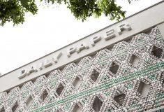 Сплющенные алюминиевые банки украшают фасад первого магазина Daily Paper в США