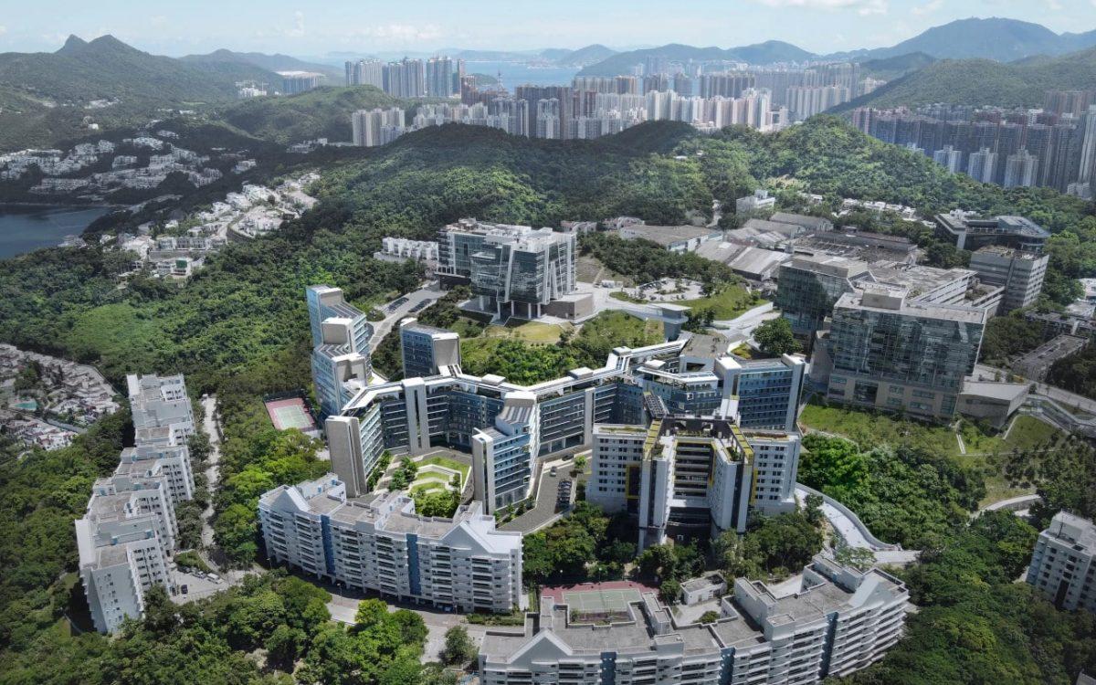 На холмистом участке в Гонконге появится новый студенческий городок